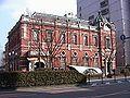 Japan OitaPref OitaCity OitaBank-Akarengakan 2.jpg