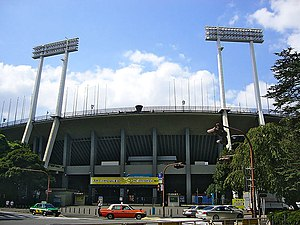 1998 Dynasty Cup - Image: Japan national stadium 02