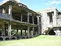 Japanese Air Administration Building - Tinian - panoramio (2).jpg