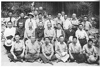 Lordsburg killings - Japanese internees, who came from the Monterey, Salinas, and Watsonville areas of California, at Camp Lordsburg