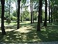 Japanski vrt, Vrnjačka banja 002.jpg