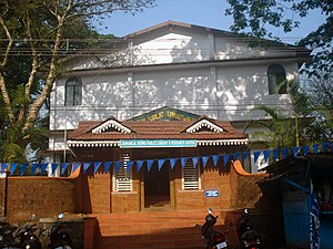 Talap - Image: Jawharlal Nehru Public Library and Research Centre, Kannur