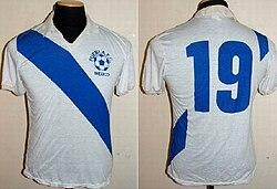 1982 champion jersey worn by Francisco Thompson. b8dd273188998