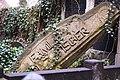 Jewish cemetery in Zabrze 2.jpg