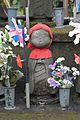 Jizo statue at Zōjō-ji.jpg