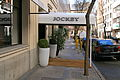 Jockey - Madrid.JPG