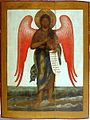 John the Angel of Desert (18th c., Donetsk museum).jpg