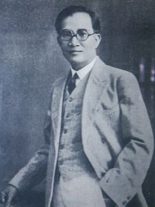 José P. Laurel - Wikipedia, the free encyclopedia