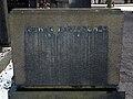 Juedischer Friedhof Mannheim 32 fcm.jpg
