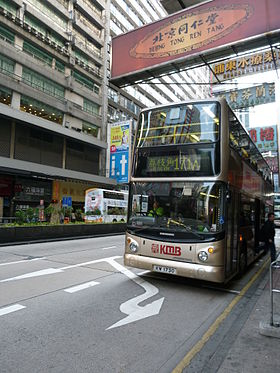 KMB Route 171A.JPG