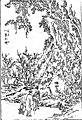 Kairakuen old drawing Mitohakkei Senko Bosetu.jpg