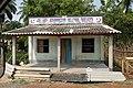 Kalindi Mohammedan Welfare Society - Chaulkhola-Mandarmani Road - East Midnapore 2015-05-02 8968.JPG