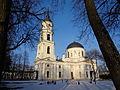 Kaluga - Trinity Cathedral (01).jpg