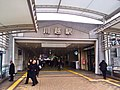 Kawagoe stn west exit - Jan 19 2018.jpg