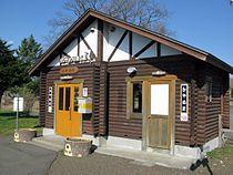 Kayanuma Station.jpg
