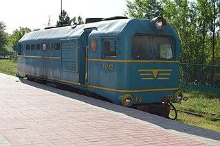 Shymkent Childrens Railway