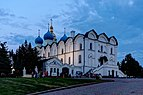 Kazan. Annunciation Cathedral P8111938 2200.jpg