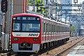 Keikyu 100 series (II) at Hatchonawate Station (47985610726).jpg