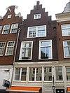 kerkstraat 48 amsterdam