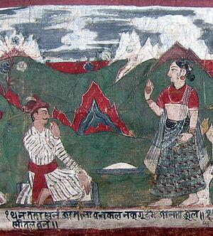 Gurumapa - Kesh Chandra and sister from an old painting.