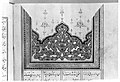 Khamsa (Quintet) of Amir Khusrau Dihlavi MET 42872.jpg