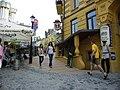 Kiev. August 2012 - panoramio (384).jpg