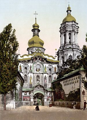 History of Kiev - The gates to the Monastery of the Caves in the 1890s.