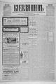 Kievlyanin 1898 105.pdf
