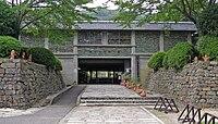 Kiifudoki-no-oka museum of history.jpg