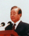 Kim Young Sam 1996.png