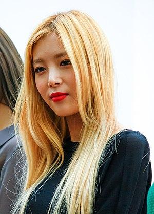 Kim Yu-bin (musician) - Kim at a fanmeet in July 2016