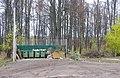 Kimry, Tver Oblast, Russia - panoramio (95).jpg
