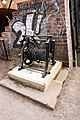Kings Norton stop lock winding gear west side 04.jpg
