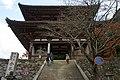 Kinpusenji Yoshino Nara14n3200.jpg