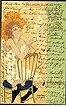 Kirchner - cigarettes-of-the-world-1900-4.jpg
