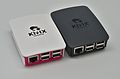Kiwix boxes - Black and white.jpg
