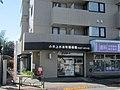 Kodaira Josui-Honcho Post office.jpg