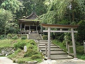 Sacred Sites and Pilgrimage Routes in the Kii Mountain Range - Image: Konbu Shrine, Yoshino 02