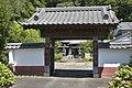 Konpon-ji Temple (Kashima city, Ibaraki) 02.jpg