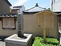 Konuka-Yakushi-006.jpg