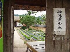 Korea-Andong-Hahoe Folk Village-16.jpg