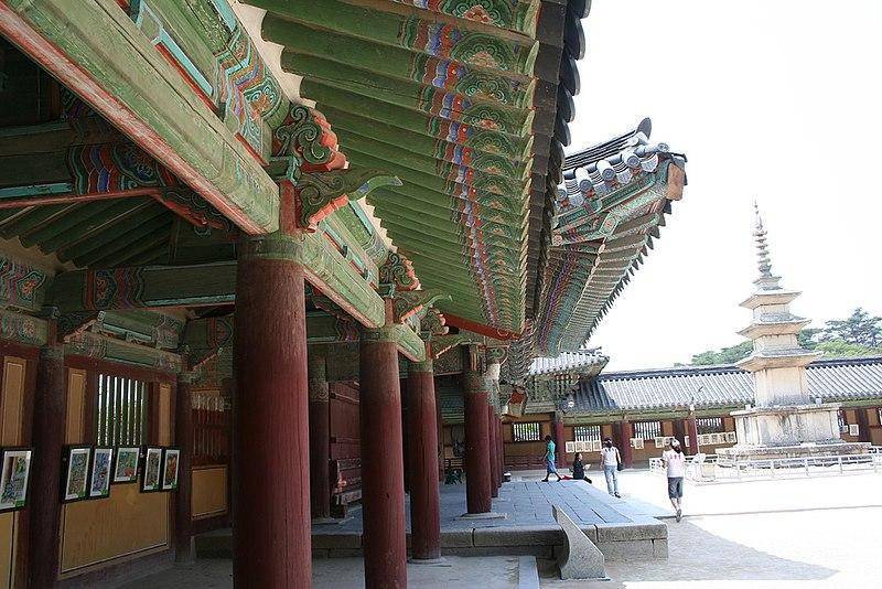 File:Korea-Gyeongju-Bulguksa-14.jpg