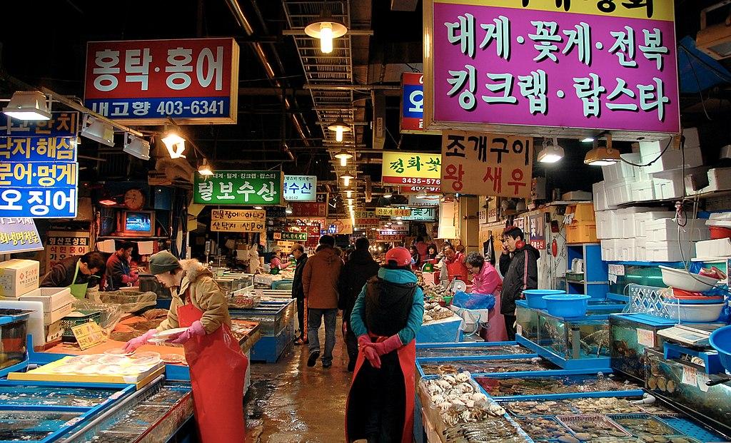 Garak Fish Market in Songpa-gu, Seoul