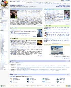 The Main Page of the Korean Wikipedia on 1 Mei 2008.