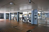 Kowloon Tong Station 2020 07 part1.jpg