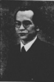 Kozaburo Takaishi.png