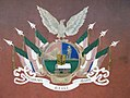 Kruger Coat of arms of Transvaal.jpg
