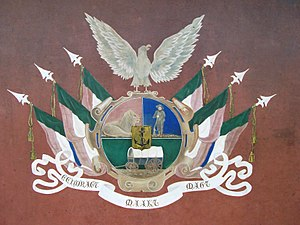 South African Republic - Coat of arms of the South African Republic displayed on Kruger's wagon