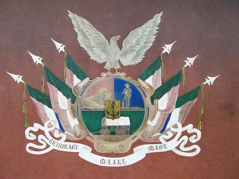 Kruger Coat of arms of Transvaal
