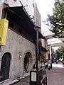 Kumamoto Anseimachi 熊本市安政町 三年坂通 - panoramio.jpg